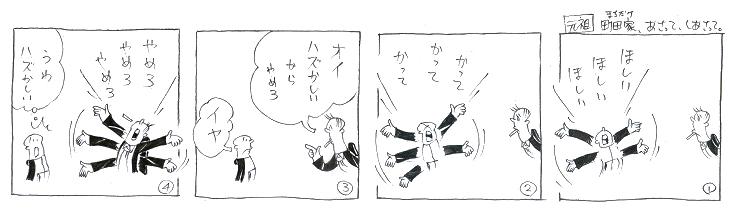 f:id:nakagakiyutaka:20170628223107j:plain
