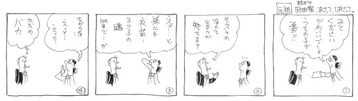 f:id:nakagakiyutaka:20170725230554j:plain