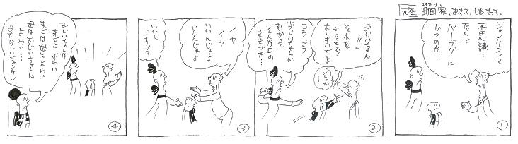 f:id:nakagakiyutaka:20170725230650j:plain