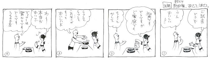 f:id:nakagakiyutaka:20170725230745j:plain