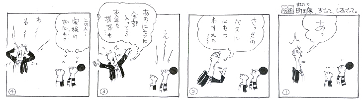 f:id:nakagakiyutaka:20170725230941j:plain