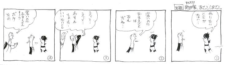 f:id:nakagakiyutaka:20170725231036j:plain