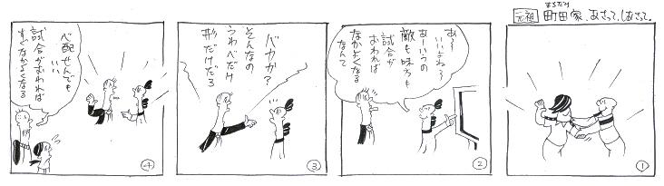 f:id:nakagakiyutaka:20170725231127j:plain