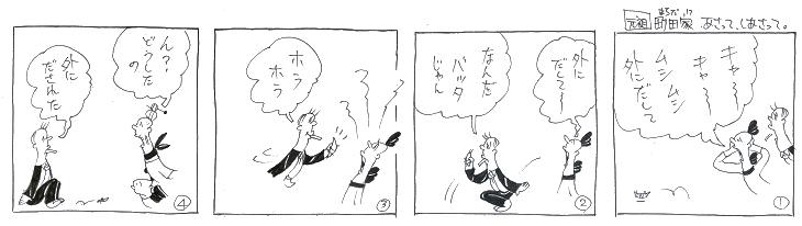 f:id:nakagakiyutaka:20170727224744j:plain