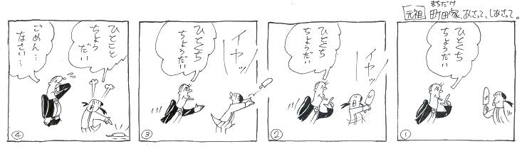 f:id:nakagakiyutaka:20170727224849j:plain