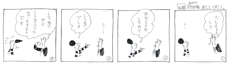 f:id:nakagakiyutaka:20170727224945j:plain