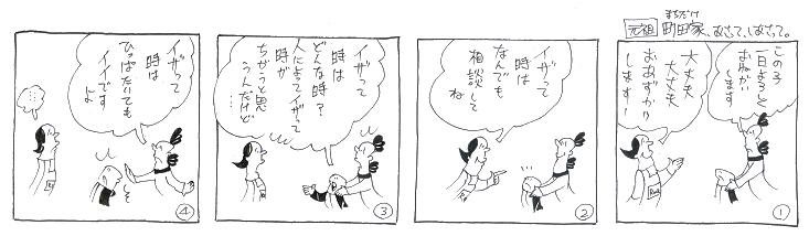 f:id:nakagakiyutaka:20170727225236j:plain