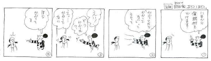f:id:nakagakiyutaka:20170727225432j:plain