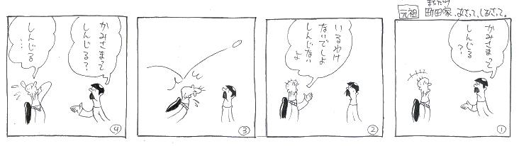 f:id:nakagakiyutaka:20170727225531j:plain