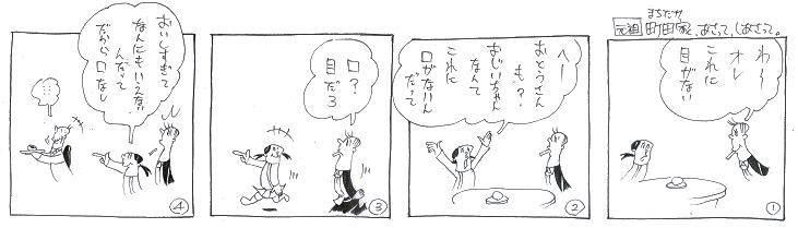 f:id:nakagakiyutaka:20170727230115j:plain