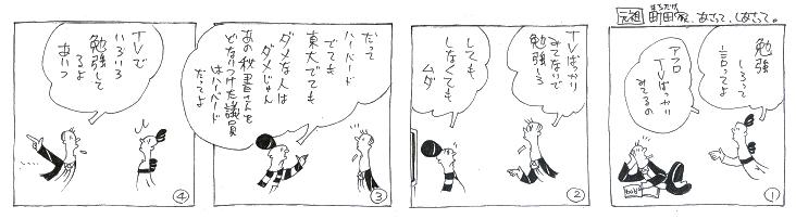 f:id:nakagakiyutaka:20170731204729j:plain