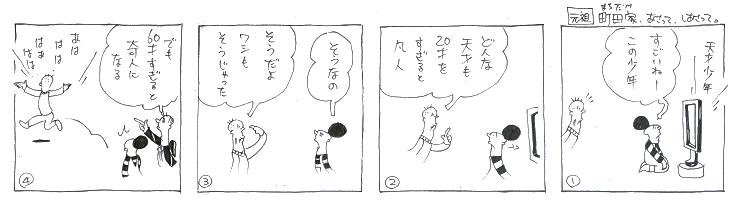 f:id:nakagakiyutaka:20170731204845j:plain