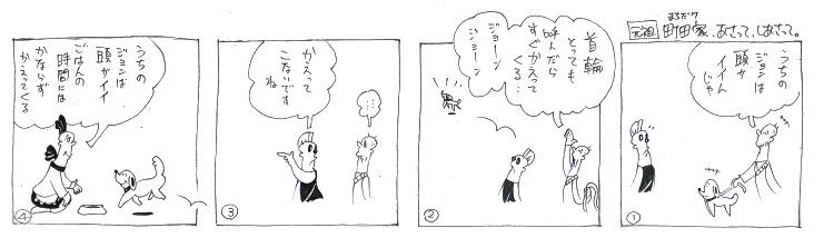 f:id:nakagakiyutaka:20170731205036j:plain