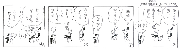f:id:nakagakiyutaka:20170731205119j:plain