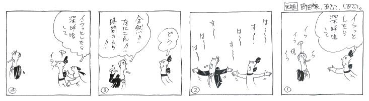 f:id:nakagakiyutaka:20170731205238j:plain