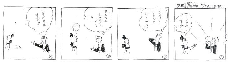 f:id:nakagakiyutaka:20170731205353j:plain