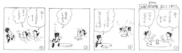 f:id:nakagakiyutaka:20170731205439j:plain
