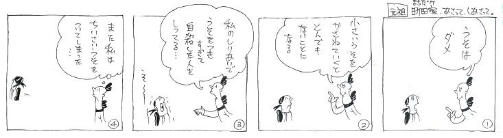 f:id:nakagakiyutaka:20170808074923j:plain