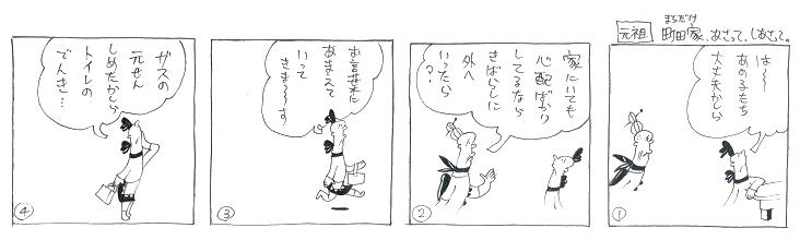 f:id:nakagakiyutaka:20170808075013j:plain