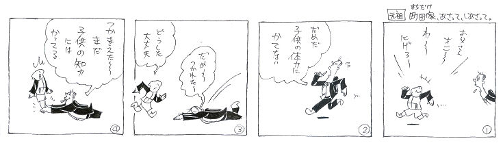f:id:nakagakiyutaka:20170808075125j:plain