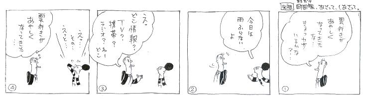 f:id:nakagakiyutaka:20170808075233j:plain