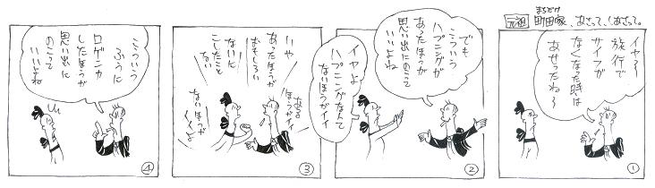 f:id:nakagakiyutaka:20170808075339j:plain