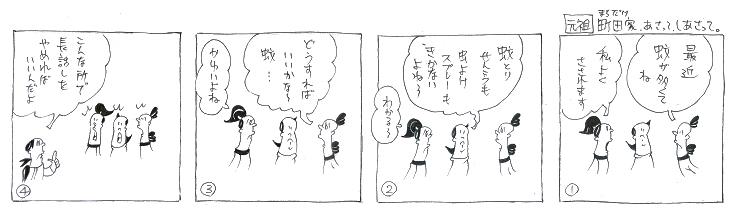 f:id:nakagakiyutaka:20170808075634j:plain