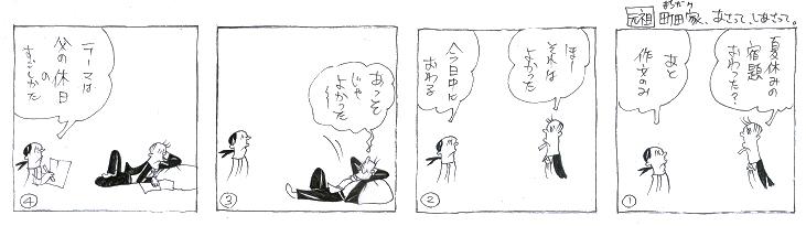 f:id:nakagakiyutaka:20170808090456j:plain