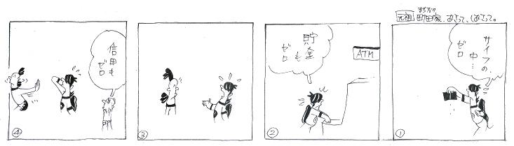 f:id:nakagakiyutaka:20170808102135j:plain
