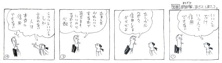 f:id:nakagakiyutaka:20170819101158j:plain