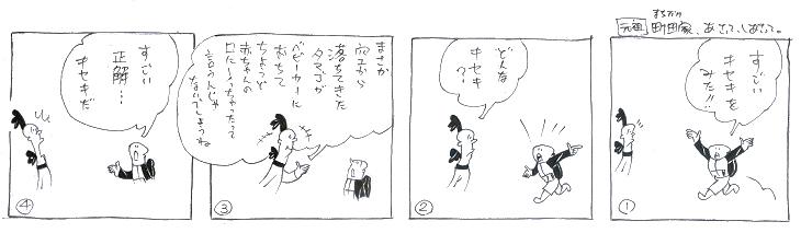 f:id:nakagakiyutaka:20170819101349j:plain