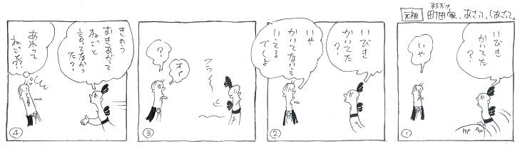 f:id:nakagakiyutaka:20170819101508j:plain