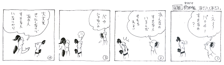 f:id:nakagakiyutaka:20170821095219j:plain