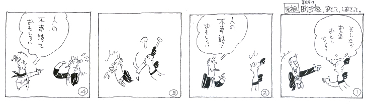 f:id:nakagakiyutaka:20170821095438j:plain