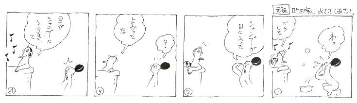 f:id:nakagakiyutaka:20170821095528j:plain
