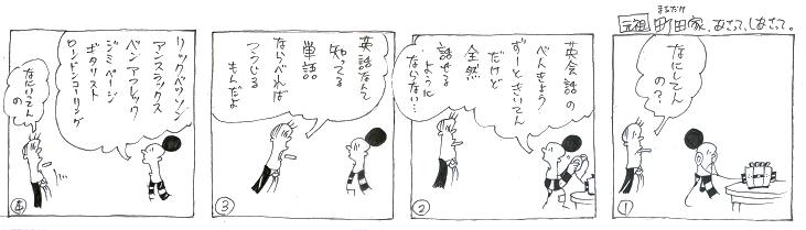f:id:nakagakiyutaka:20170821095740j:plain