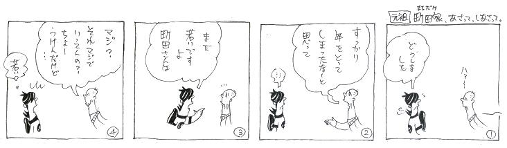 f:id:nakagakiyutaka:20170821095828j:plain