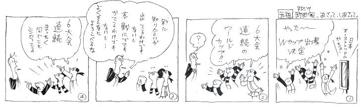 f:id:nakagakiyutaka:20170901070200j:plain