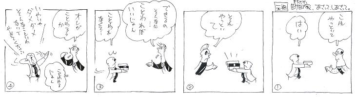 f:id:nakagakiyutaka:20170911090016j:plain