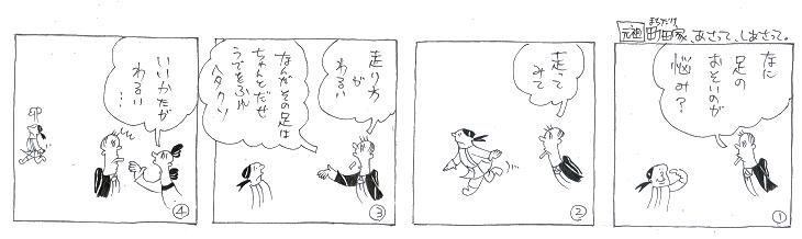f:id:nakagakiyutaka:20170911090146j:plain