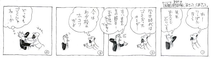 f:id:nakagakiyutaka:20170911090252j:plain