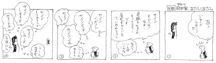 f:id:nakagakiyutaka:20170911090423j:plain