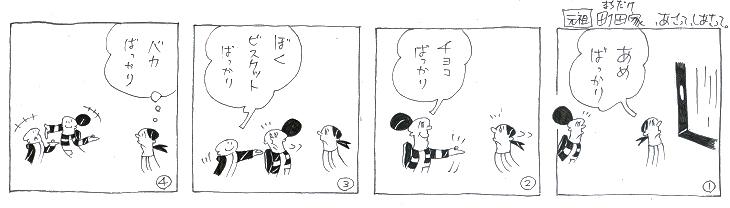 f:id:nakagakiyutaka:20170911090521j:plain