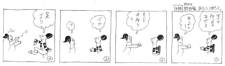 f:id:nakagakiyutaka:20170922000159j:plain