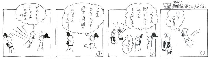 f:id:nakagakiyutaka:20170922000316j:plain
