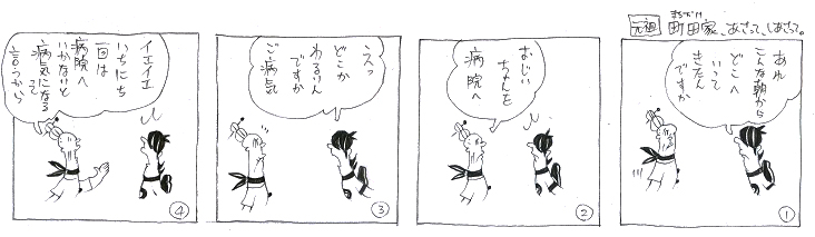 f:id:nakagakiyutaka:20170922000427j:plain
