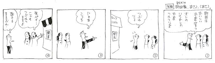 f:id:nakagakiyutaka:20170922000531j:plain