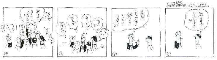 f:id:nakagakiyutaka:20170922000654j:plain