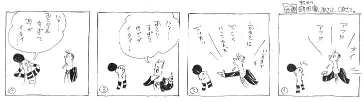 f:id:nakagakiyutaka:20170922000754j:plain