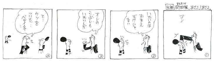 f:id:nakagakiyutaka:20170922000910j:plain
